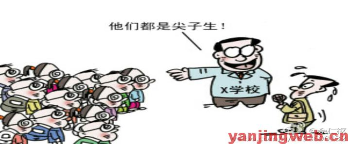 jinshixingcyuany