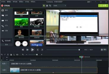 屏幕录制软件:TechSmith Camtasia Studio v2021.0.5/2021.0.1 多语言学习版 (Win/Mac)